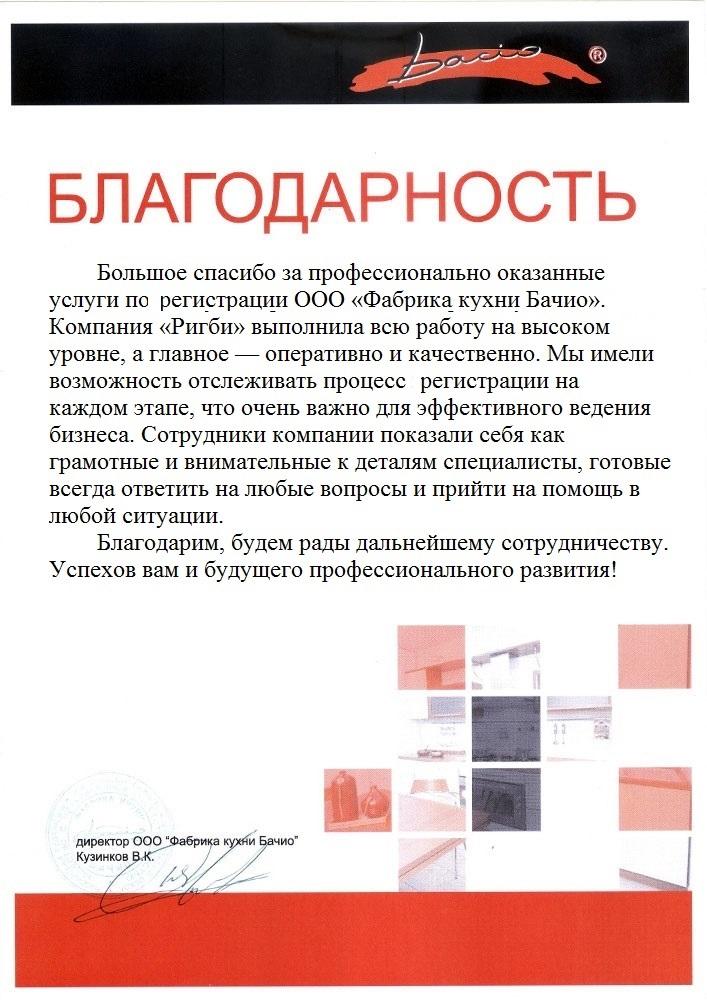 Регистрация ооо петрозаводск под ключ декларация 3 ндфл 2019 форма скачать